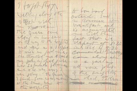 Tertis-diary